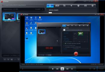 Action! для Windows Vista на русском